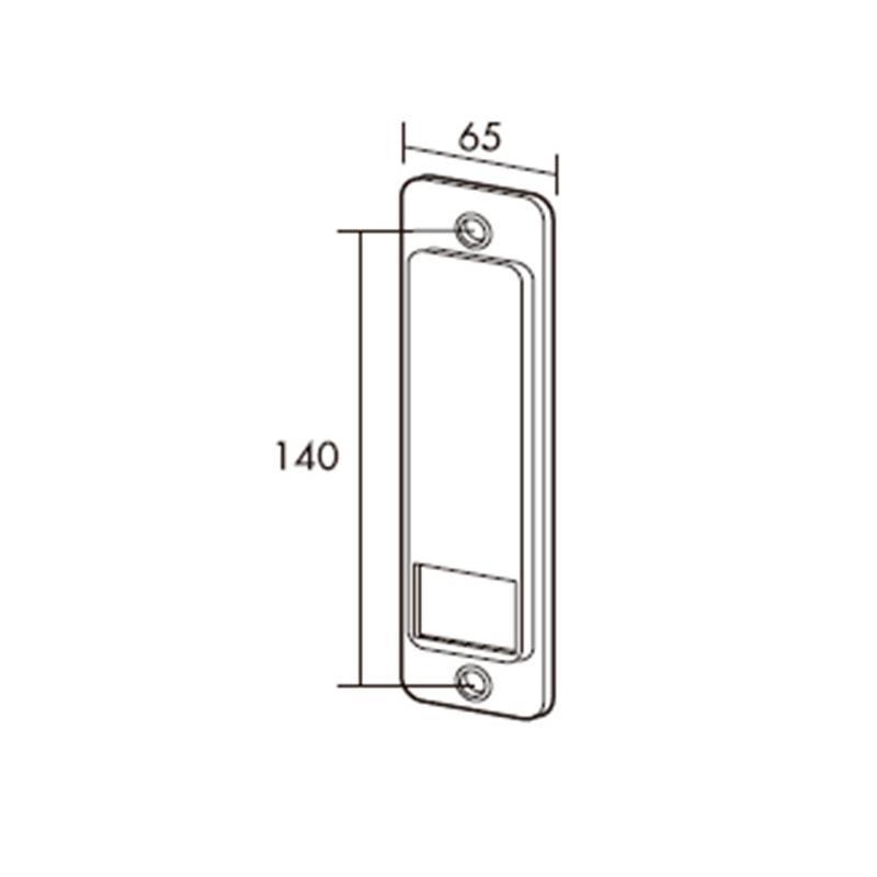 Placa de acero en blanco para recogedor metálico pequeño